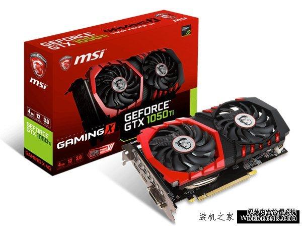 畅玩主流游戏电脑配置 4000元R3-1200+GTX1050Ti游戏DIY电脑配置单