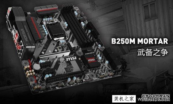 守望先锋游戏配置 3500元i3-7100配GTX1050Ti游戏主机清单及价格