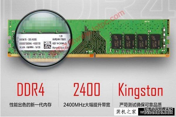 守望先锋游戏配置 3500元i3-7100配GTX1050Ti游戏主机清单及价格-www.lotpc.com
