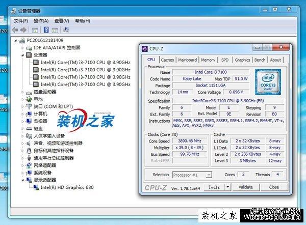 intel酷睿i3-7100处理器 CPU-Z检测
