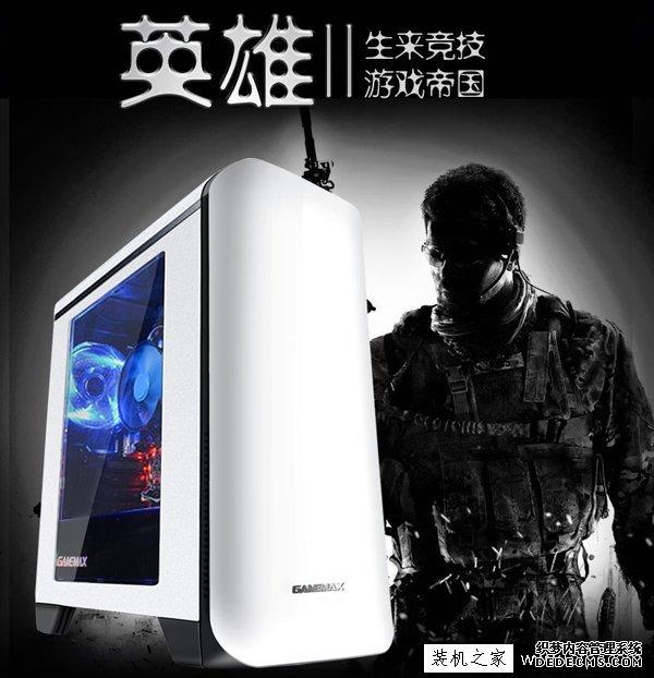 2017年中端主流电脑配置单 i3-7100配GTX1050Ti游戏电脑配置推荐