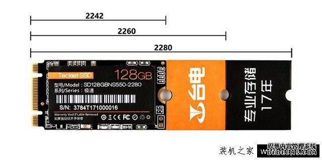 吃鸡配置推荐平台 5082元锐龙R5-1400配GTX1060电脑主机配置推荐