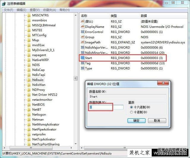 Win7系统启动网络服务提示1068的解决方法