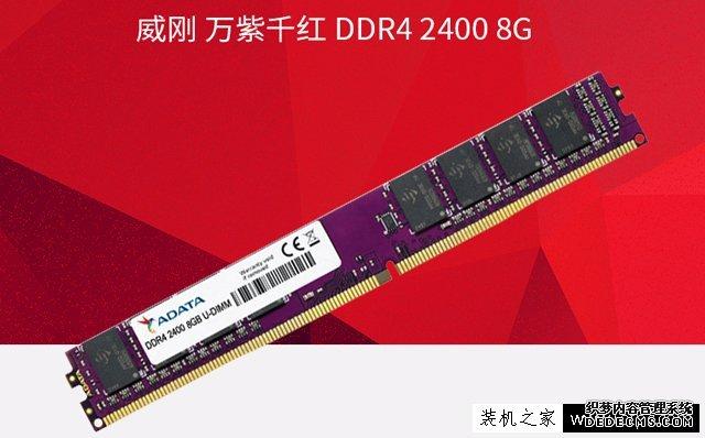 新APU平台配置 2500元AMD A10-9700家用娱乐主流网游电脑配置推荐
