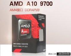 新APU平台配置 2500元AMD A10-9700网游电脑配置推荐
