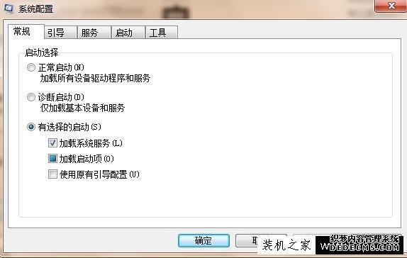 Win7开机启动项太多怎么办?开机启动项程序过多导致开机慢解决方法