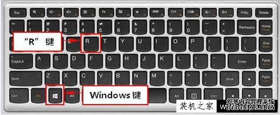 Win8系统注册表编辑器怎么打开?Win8系统打开注册表编辑器的方法