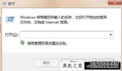 Win7开机启动项太多怎么办?看看如何