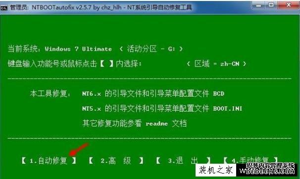Win7系统怎么安装win10双系统教程 Win7系统下安装win10双系统方法
