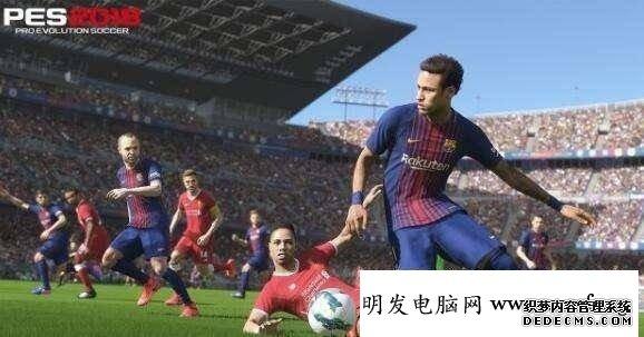 《实况足球2018》配置需求曝光 GTX660可玩