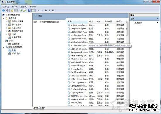 Win7电脑删除文件速度很慢怎么办 Win7系统删除文件速度慢解决方法