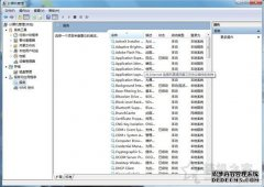 Win7电脑删除文件速度很慢怎么办,提速方法!