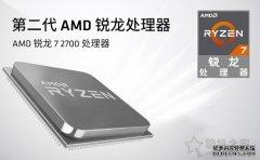 AMD锐龙R7 2700与主板搭配知识:配什么主板好?