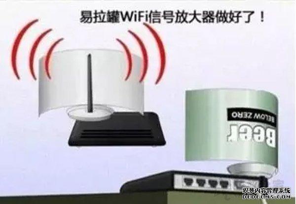 如何增强路由器的无线wifi信号强度?路由器无线信号增强方法