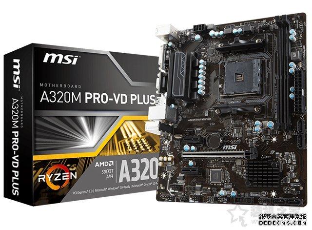 内存双通道挖掘锐龙APU最大潜力!AMD锐龙3 2200G核显主机配置推荐