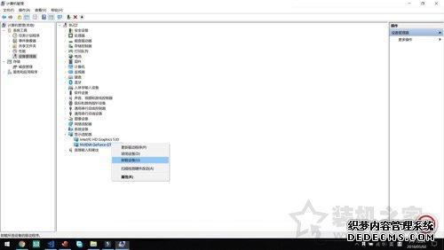Alienware笔记本升级Windows10 1803出现显卡不兼容问题的解决方法