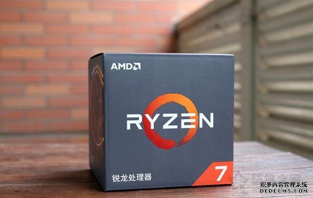 AMD锐龙二代旗舰平台 Ryzen7-2700X配GTX1060 6G游戏主机配置推荐