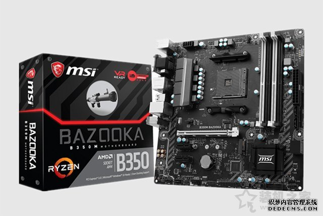 方舟:生存进化电脑配置推荐 二代锐龙R5-2600配1065电脑主机配置