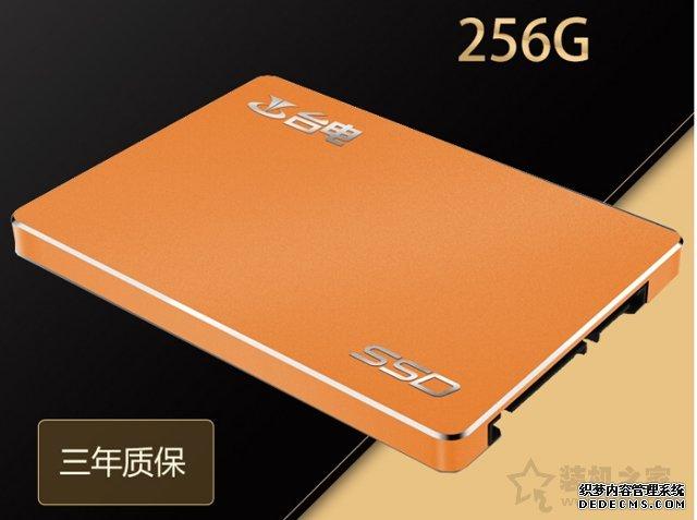 组装一体机电脑 4500元i3-8100/GTX1050Ti独显一体机电脑配置推荐