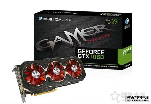 爽玩主流大型游戏 6500元Ryzen5 2600X配GTX1066游戏主机配置推荐