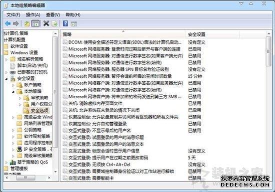 Win7系统工作组无法显示怎么办 电脑工作组无法显示的解决方法