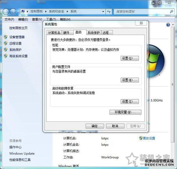 电脑桌面经常出现窗口残影怎么办?Win7桌面残影清除方法