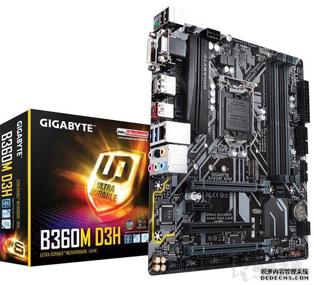 7000元八代i5-8400/GTX1060游戏主机+27寸显示器的电脑配置推荐