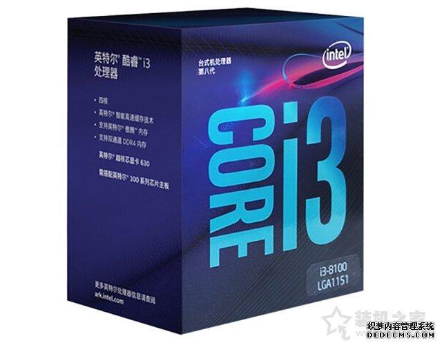 4500元i3-8100/GTX1050Ti组装电脑主机+23寸显示器的电脑配置推荐