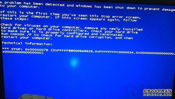 电脑蓝屏代码0x0000007b无法正常启动的解决方法