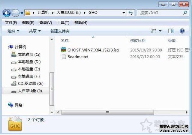 uefi+gpt分区安装win7图文教程 uefi加gpt模式安装win7 64位的方法