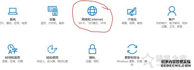 Win10系统如何不拔网线断网?教你不拔网线断网的方法