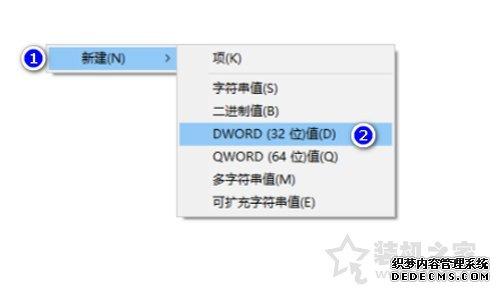 Win10系统Office Word每次打开都提示正在准备安装程序的解决方法