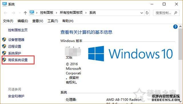 """Win10提示""""由于启动计算机时出现了页面文件配置问题""""解决方法"""