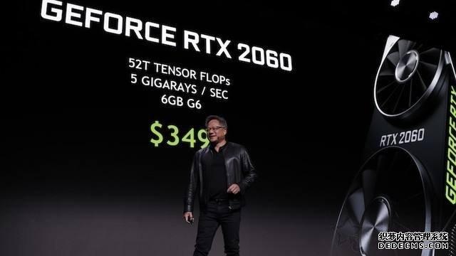 RTX2060即将来袭!2019年八代i7-8700配RTX2060组装电脑配置清单