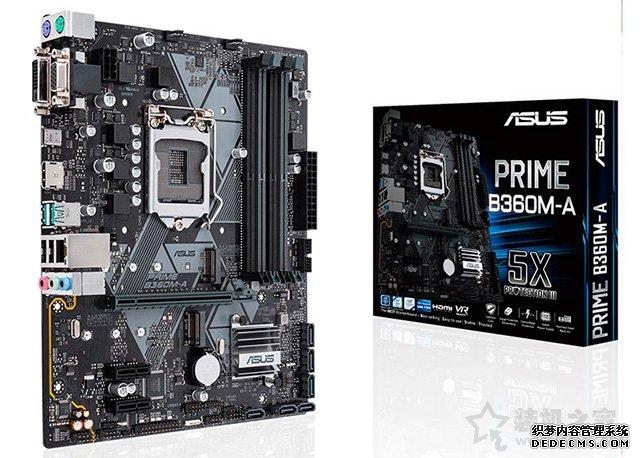 专业多屏炒股电脑配置推荐 i5 9400F电脑主机配置(最高支持六屏)