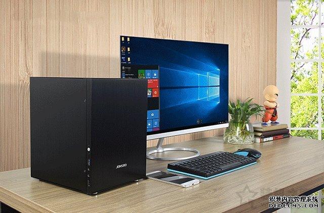 高品质全铝迷你电脑主机推荐 适合家用/办公/游戏的锐龙APU电脑配置
