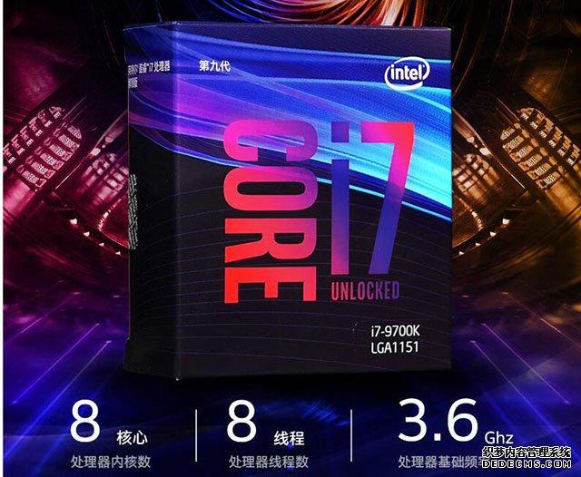 2019年九代i7-9700K搭配RTX2080独显全能型电脑组装机配置推荐