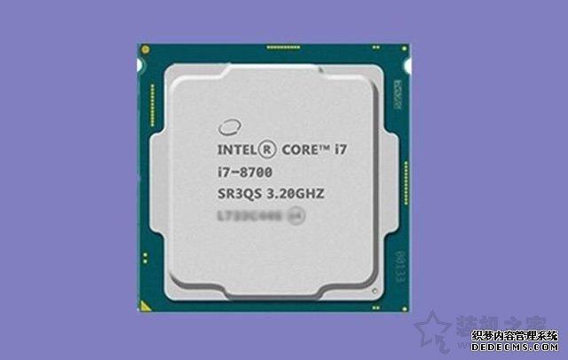 高配游戏电脑 intel酷睿i7-8700配RTX2070六核台式电脑配置清单表