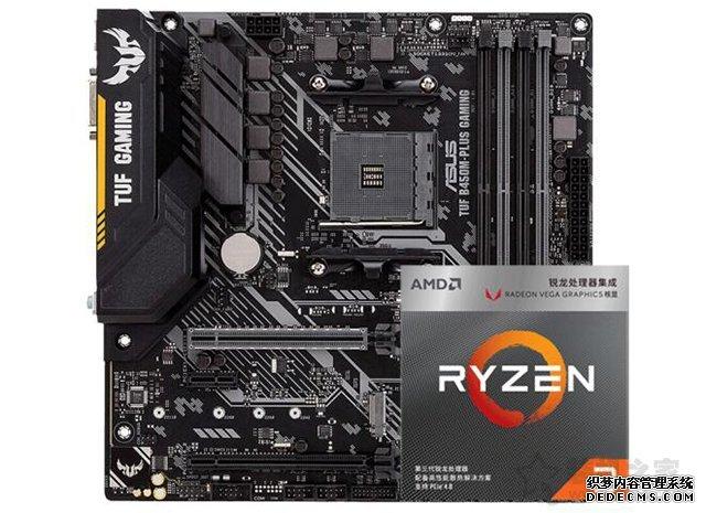 AMD锐龙R33200G配什么主板好?锐龙Ryzen3 3200G与主板搭配技巧