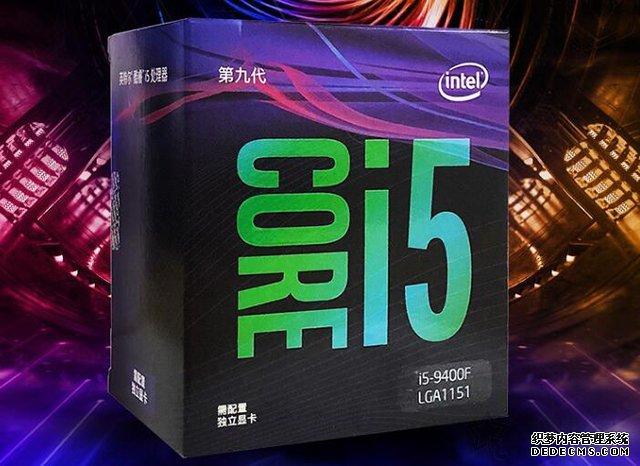 i59400F与i59600KF性能差距大吗?i5 9600KF和9400F区别对比评测