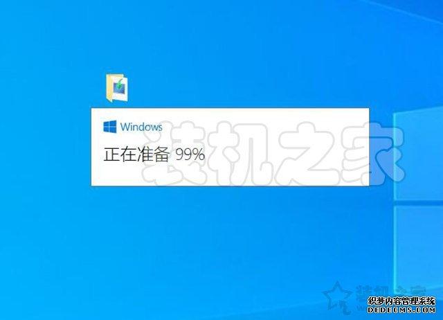 如何升级Win10系统版本?利用微软工具在线升级Windows10系统教程