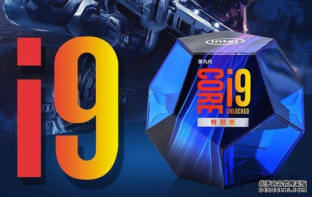i9-9900K和9900KS有什么区别?