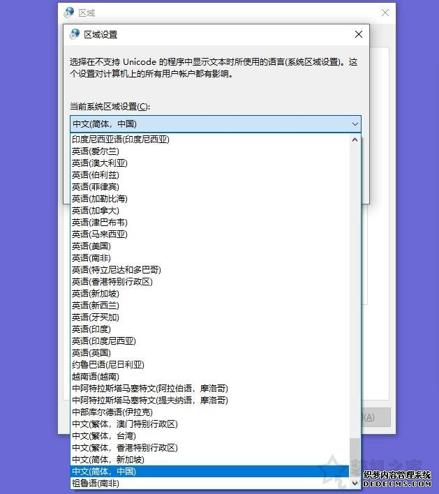 "Win10安装软件提示""Error launching installer""的解决方法"