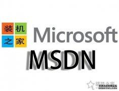 2020年微软MSDN原版系统镜像下载 包含Windows10/7/8/8.1/X