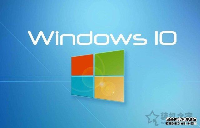 Windows10不激活有什么影响?Win10系统不激活可以使用吗?会卡吗?