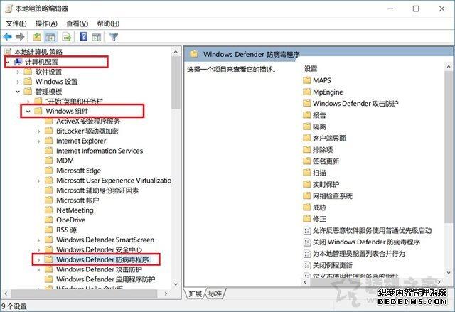 Windows Defender怎么关闭?一键彻底关闭Windows Defender方法