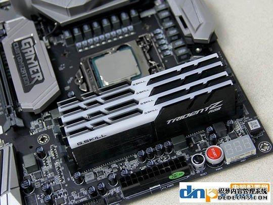 电脑组装教程:i7-8700k+1070ti吃鸡主机装机实录
