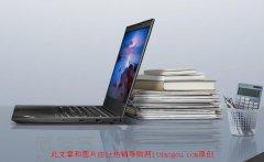 联想ThinkPad E590(34CD)15.6英寸酷睿i7 ¥6499秒杀评测