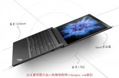 联想ThinkPad E15(3VCD)酷睿i7某东¥6449入手 使用评测评价