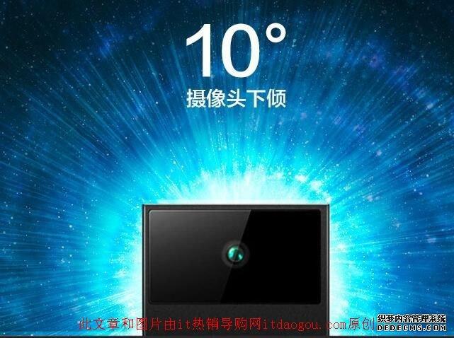 华为智慧屏V75_75英寸电视功能怎么样?上手评测感受